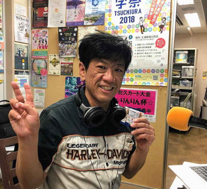 f:id:route66-jp:20181116203213p:plain