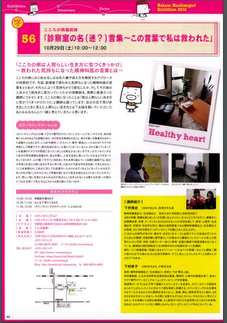 f:id:route66-jp:20190718161528p:plain