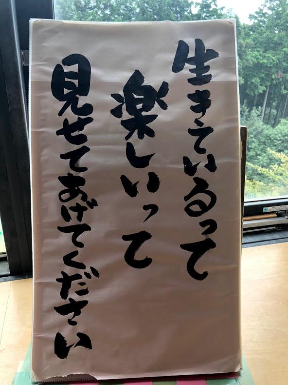 f:id:route66-jp:20190728090546p:plain