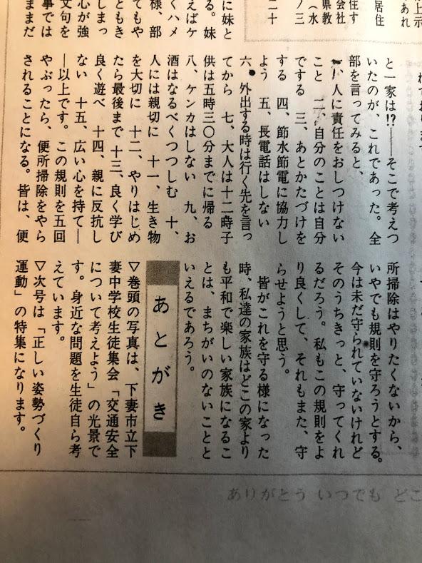f:id:route66-jp:20190730092550p:plain