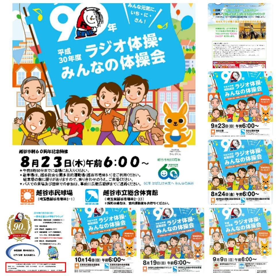 f:id:route66-jp:20190801072337p:plain