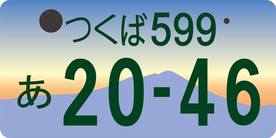 f:id:route66-jp:20190806153412p:plain