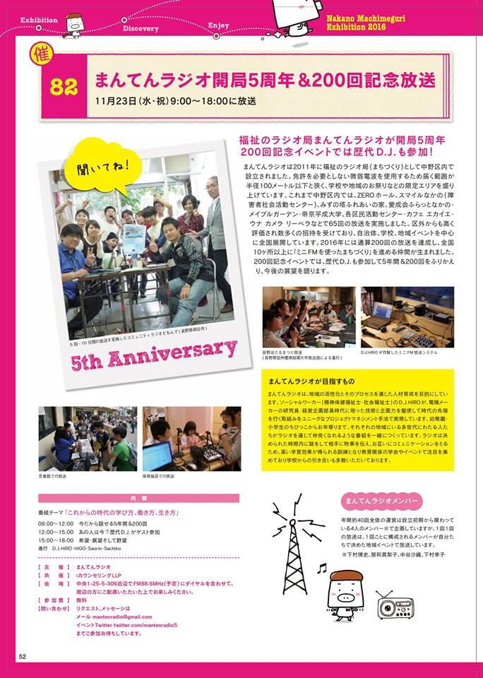 f:id:route66-jp:20190808160714p:plain