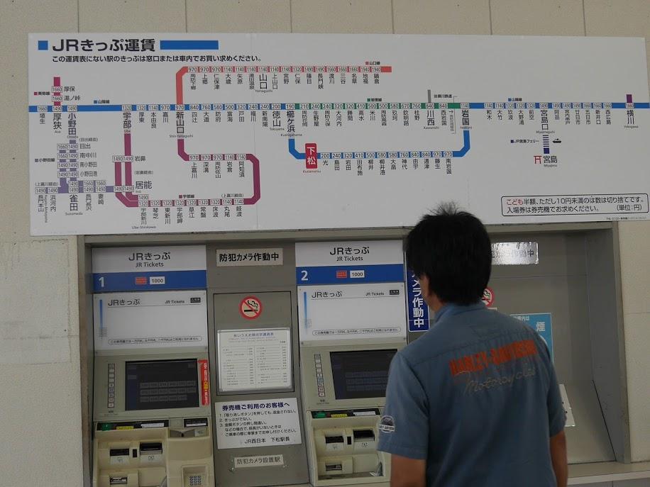 f:id:route66-jp:20190810102000p:plain