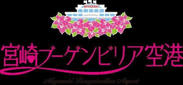 f:id:route66-jp:20190814193137p:plain