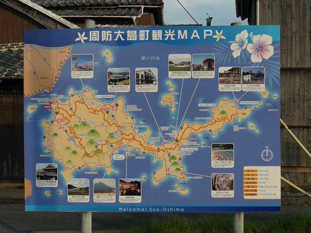 f:id:route66-jp:20190815195240p:plain