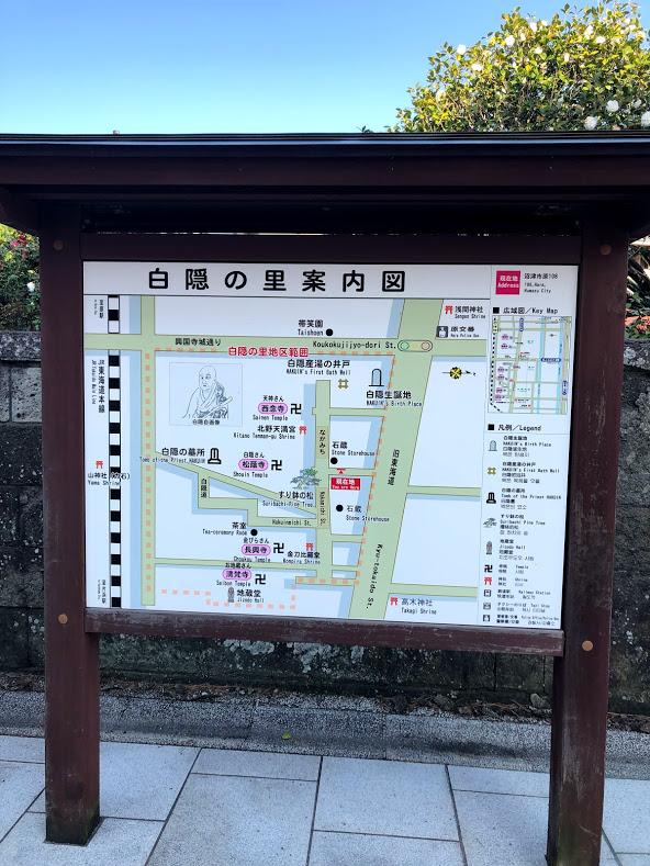 f:id:route66-jp:20190817164111p:plain