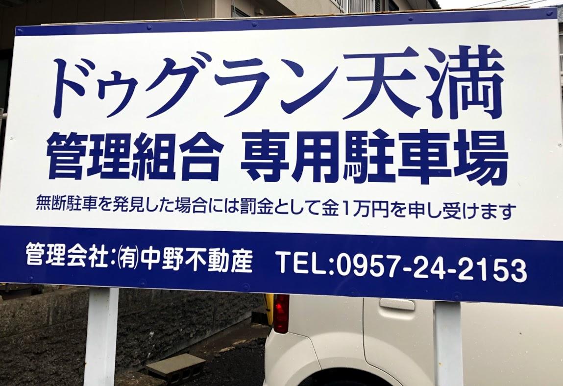 f:id:route66-jp:20190820081916p:plain