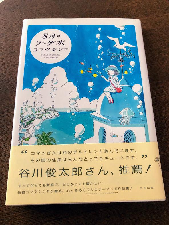 f:id:route66-jp:20190823095909p:plain