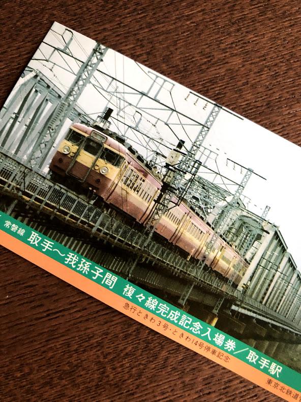 f:id:route66-jp:20190825131226p:plain