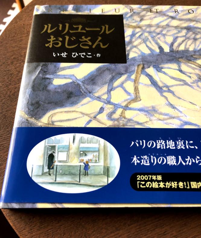 f:id:route66-jp:20190827161107p:plain