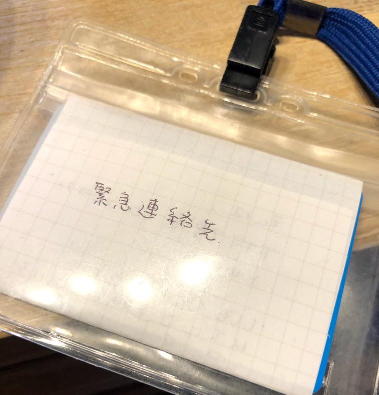 f:id:route66-jp:20190927202452p:plain