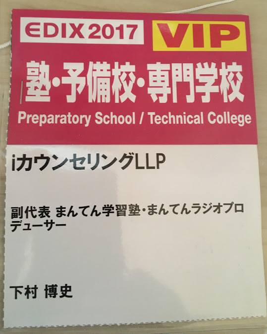 f:id:route66-jp:20191001135712p:plain