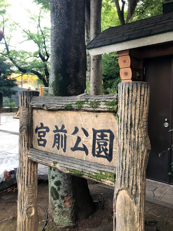 f:id:route66-jp:20191008225306p:plain
