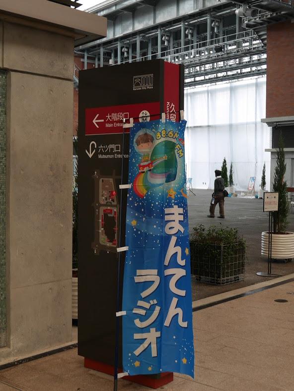 f:id:route66-jp:20191111144843p:plain