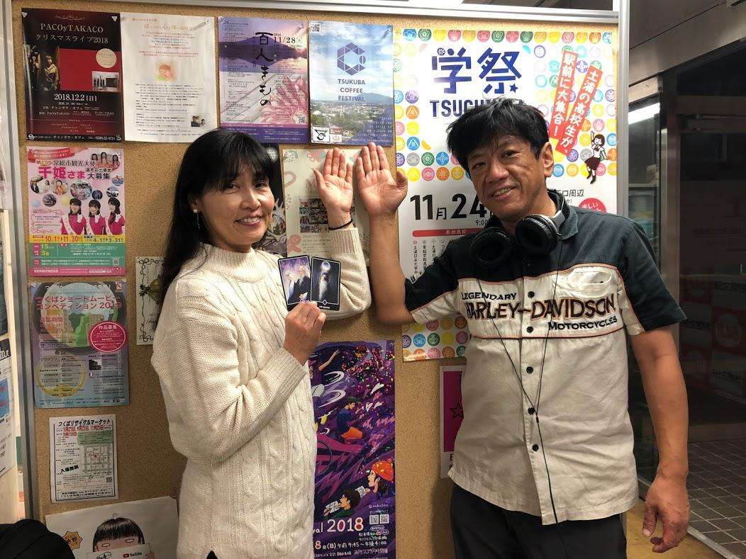 f:id:route66-jp:20191119141313p:plain