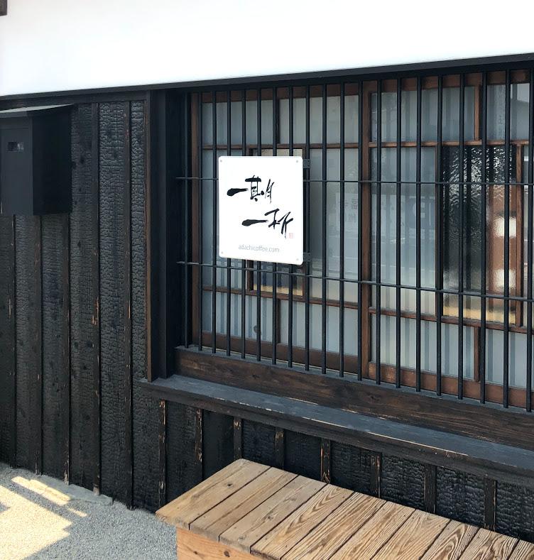 f:id:route66-jp:20191206182531p:plain