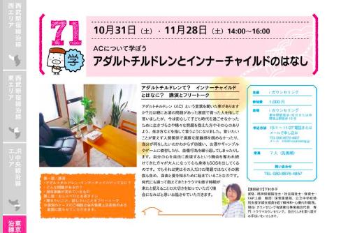 f:id:route66-jp:20191213143917p:plain