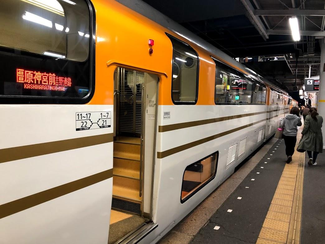 f:id:route66-jp:20200105225830p:plain