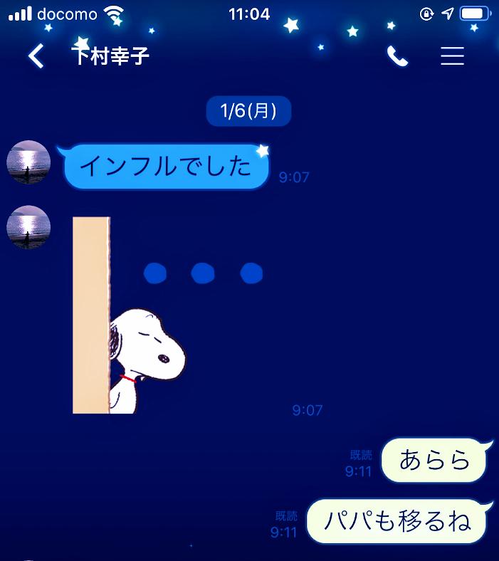 f:id:route66-jp:20200108145156p:plain