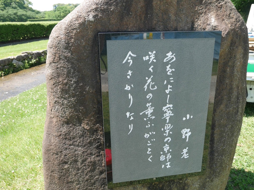 f:id:route66-jp:20200211210645p:plain