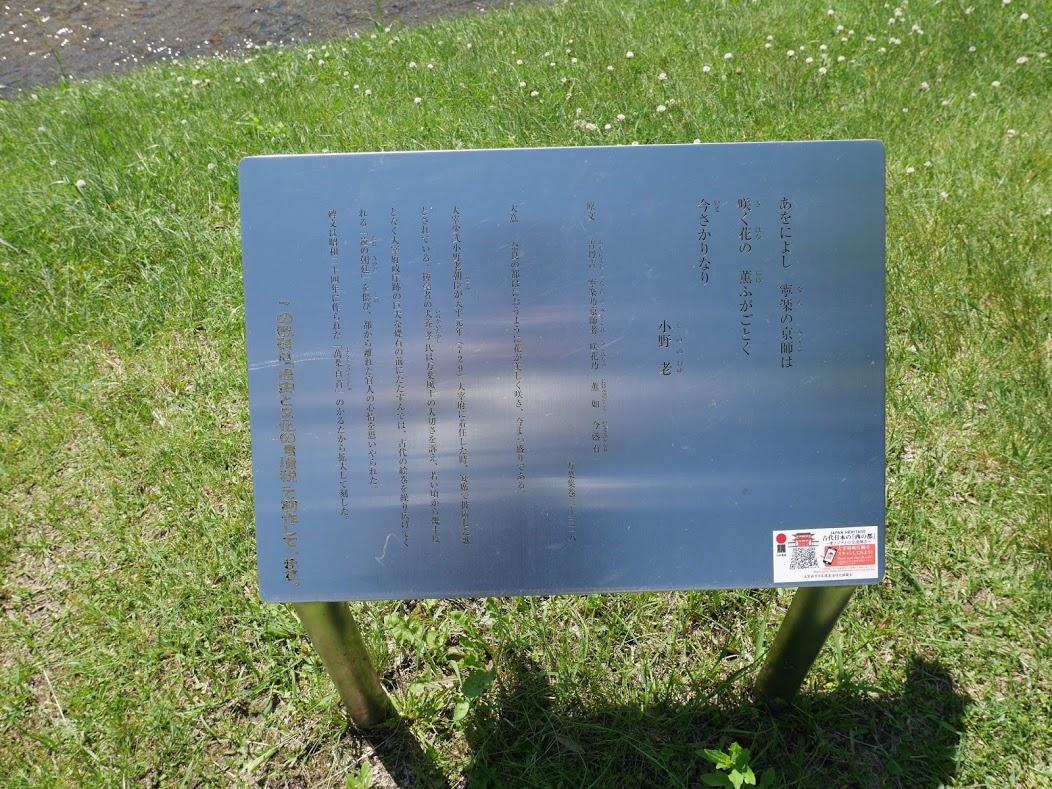 f:id:route66-jp:20200211210732p:plain