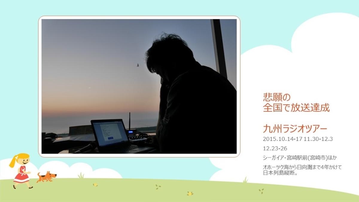 f:id:route66-jp:20200303211442p:plain