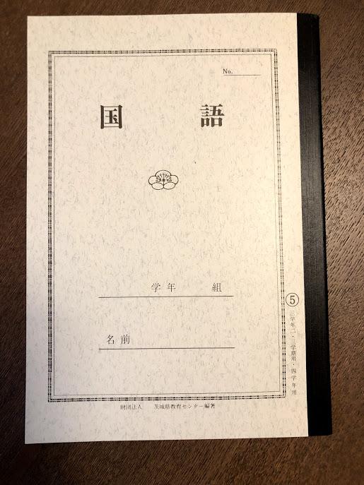 f:id:route66-jp:20200522220222p:plain