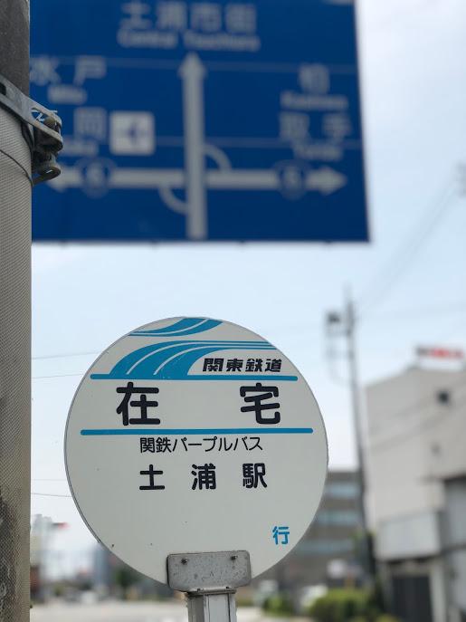 f:id:route66-jp:20200603185506p:plain