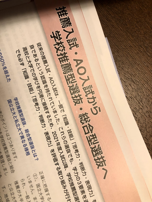 f:id:route66-jp:20200729181534p:plain