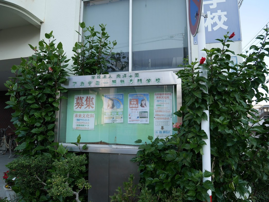 f:id:route66-jp:20200731173700p:plain