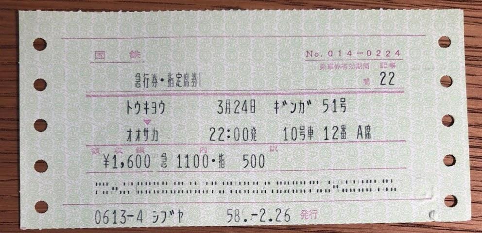 f:id:route66-jp:20201006205209p:plain