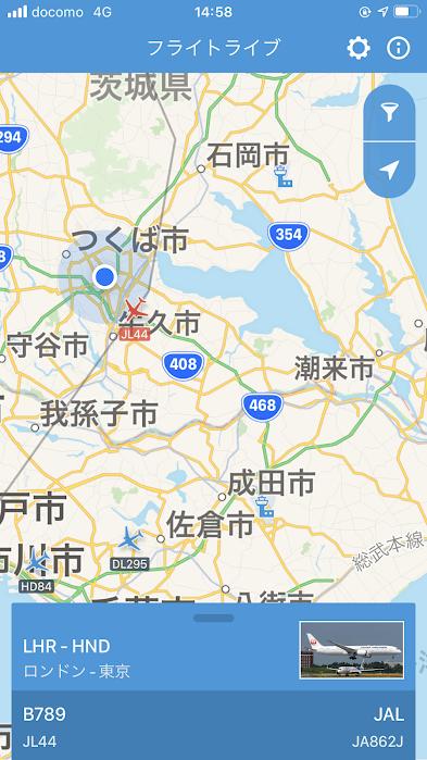 f:id:route66-jp:20201102234156p:plain
