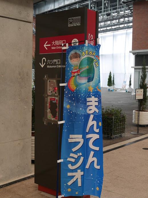 f:id:route66-jp:20201125181926p:plain