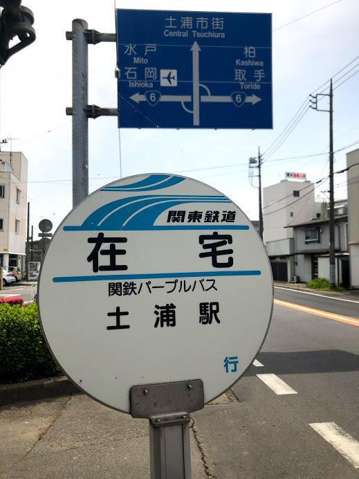 f:id:route66-jp:20201223233437p:plain