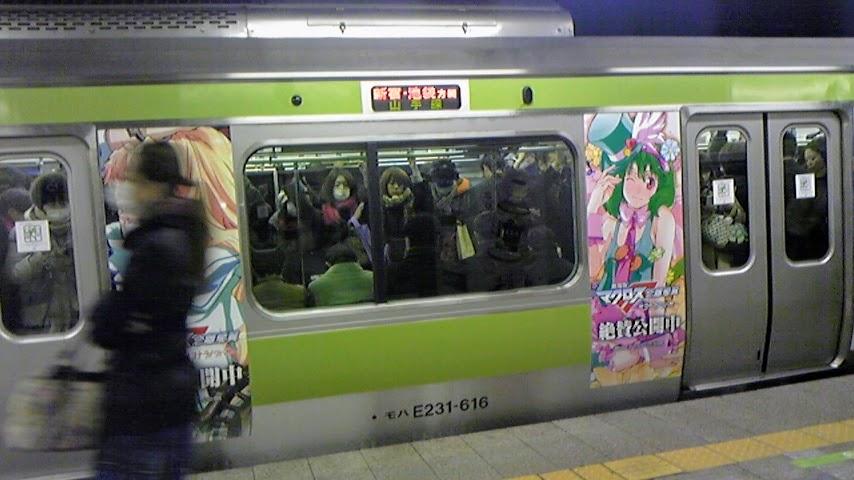 f:id:route66-jp:20210311221358p:plain
