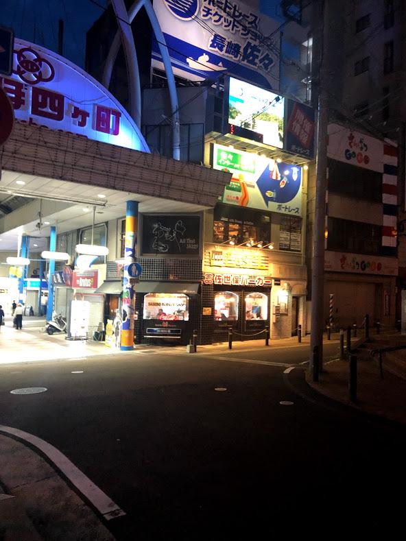 f:id:route66-jp:20210405180130p:plain