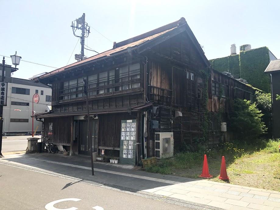 f:id:route66-jp:20210506231231p:plain