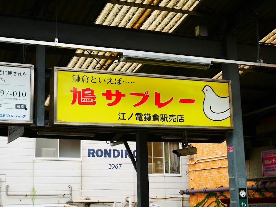 f:id:route66-jp:20210512175150p:plain