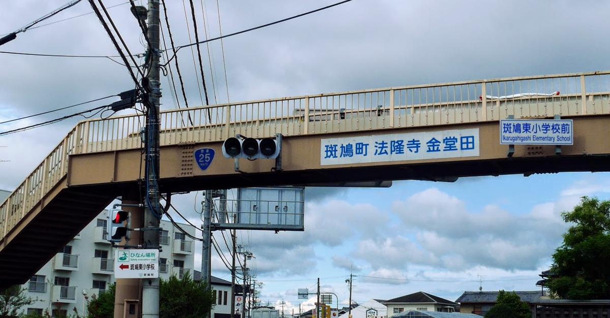 f:id:route66-jp:20210613160634p:plain