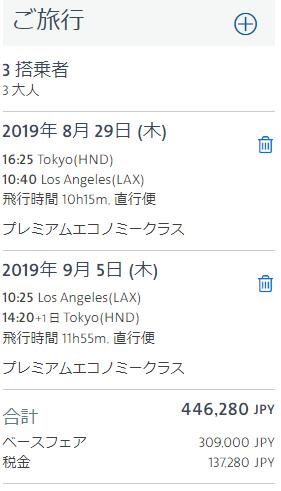 f:id:route66ram:20190316155436p:plain