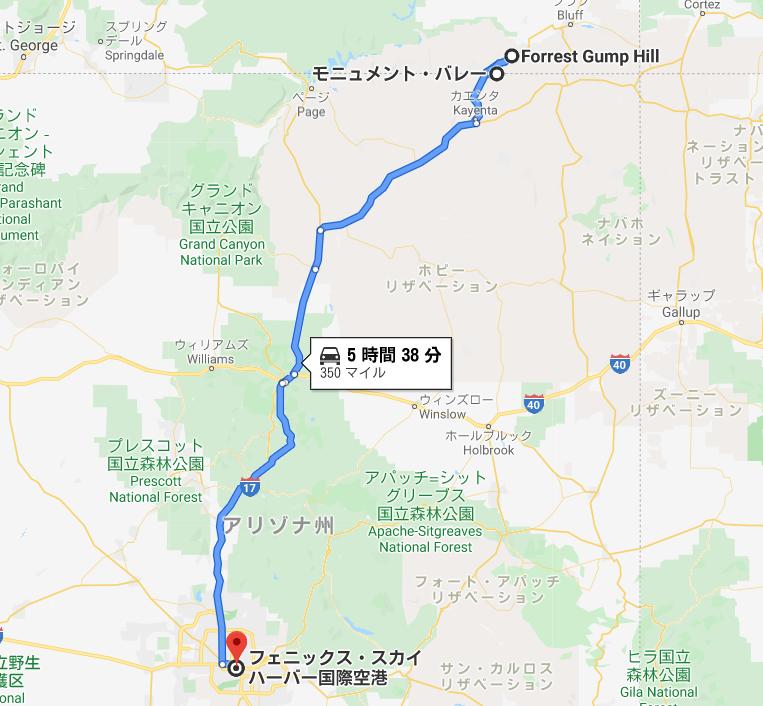 f:id:route66ram:20200120085733p:plain