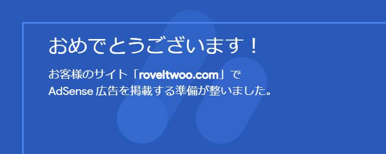f:id:rovelt-woo:20190605182737p:plain