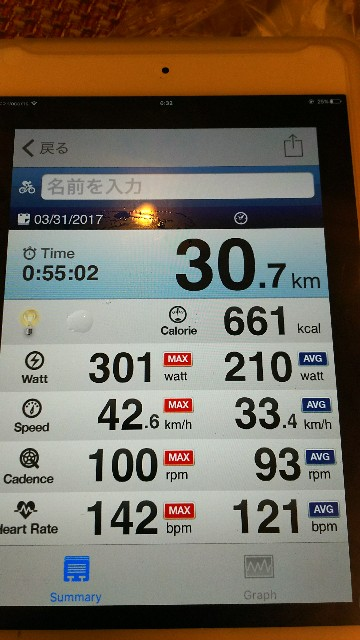 f:id:rowing884:20170331063240j:image