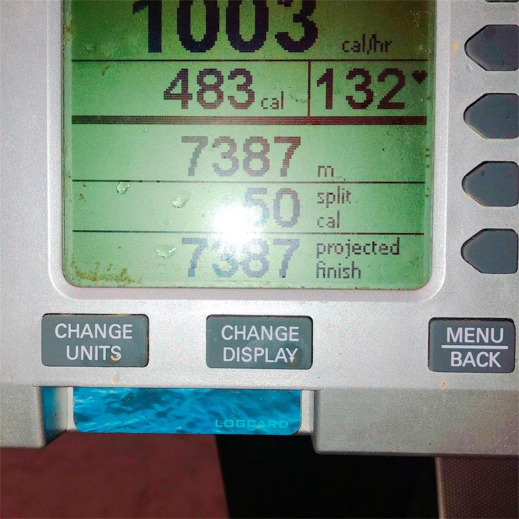 f:id:rowing884:20180524082514j:image