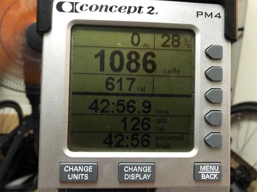 f:id:rowing884:20210916084932j:image