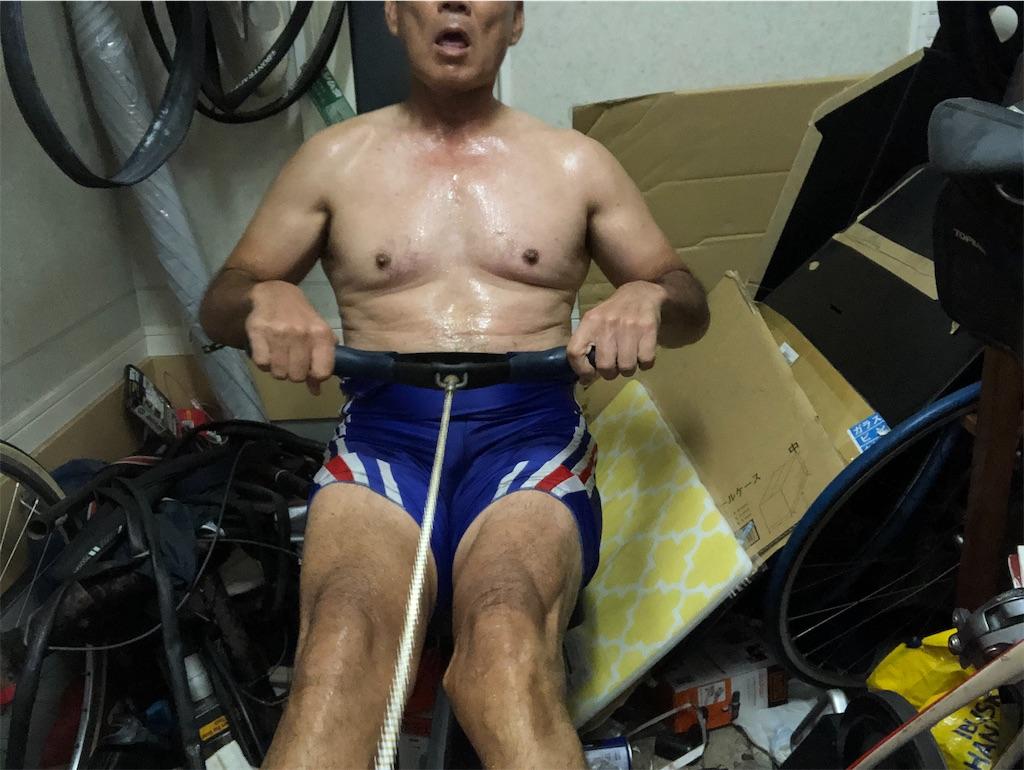 f:id:rowing884:20210916084938j:image