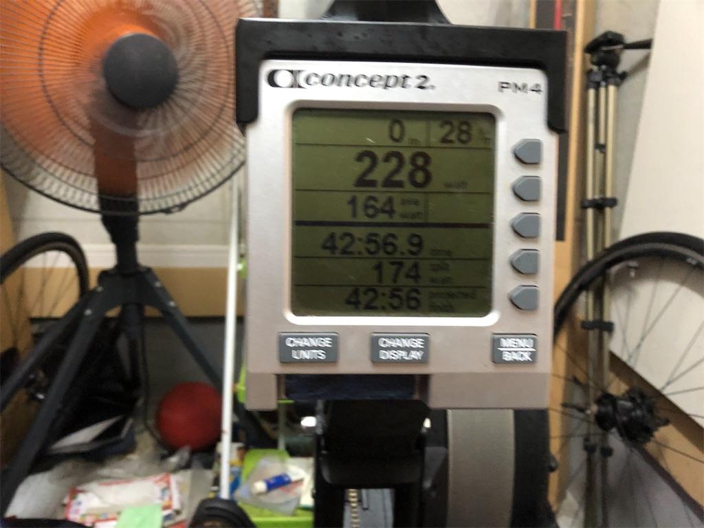f:id:rowing884:20210916084941j:image
