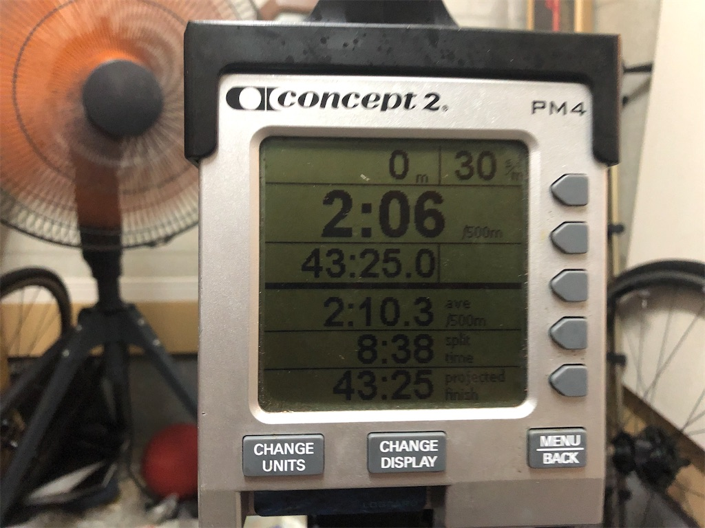 f:id:rowing884:20210917061437j:image