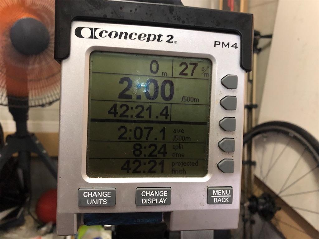 f:id:rowing884:20210918085926j:image
